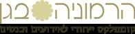 הרמוניה-בגן-לוגו